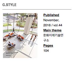 Gansam G-Style vol.44